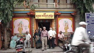 Kasba Ganapati temple in India
