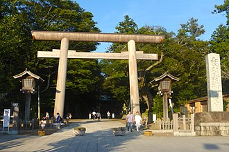 Kashima Shrine - Main rebuilt torii gate, 2015
