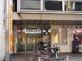 Kashiwaeki Nishiguchi Post office.jpg