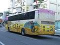 Keelung Bus 506-FU 1032 going 20120724.jpg