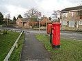 Kent's Lane, Bungay - geograph.org.uk - 2242769.jpg