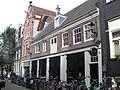 Kerkstraat 23 Amsterdam.jpg