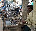 Keymaker india.jpg