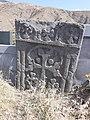 Khachkar in Bjni 24.jpg