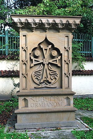 Armenians in Poland - Khachkar in Cracow, Poland.