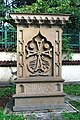 Khatchkar in Krakow, 9 Kopernika street,Poland.jpg