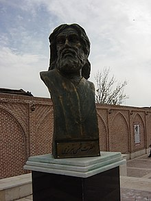 Khoy - Shams Tabrizi's tomb 8 - Information in page 1 - panoramio.jpg
