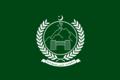 Khyber Pakhtunkhwa flag.png
