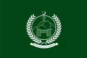 Flag of the KP Assembly