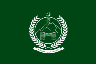 Provincial Assembly of Khyber Pakhtunkhwa Provincial Assembly of a Province in Pakistan