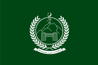 North-West Frontier Province (1901–2010) - Image: Khyber Pakhtunkhwa flag