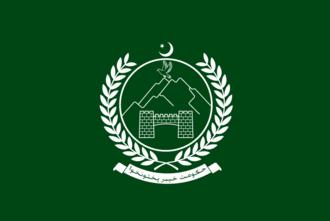 Khyber Pakhtunkhwa - KP flag