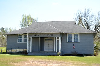 Miller County, Arkansas - The Kiblah School served the Kiblah area from 1927 until 1949