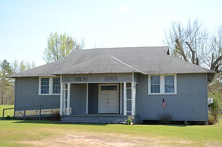 The Kiblah School served the Kiblah area from 1927 until 1949 Kiblah School.JPG