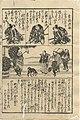 Kijin hyakunin isshu Zen Kijin hyakushu (Page 017) (20045629463).jpg