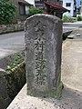 Kilometre Zero of Yatsuka.jpg
