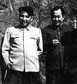 Kim Il-sung and Ho Ka-i.jpg