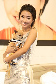 Kim So-eun on June 9, 2009.jpg