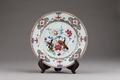 Kinesiskt porslins fat från 1735-1795 Qianlong, Qing-dynastin - Hallwylska museet - 95694.tif