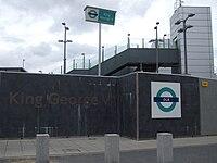 King George V stn entrance.JPG
