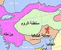 Kingdom of Cilicia-Anatolia1200-Masry.jpg
