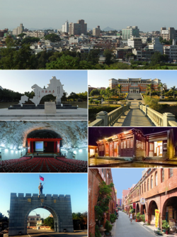 Top:View of Downtown Jincheng from Mount Taiwu, 2nd left:Kinmen Government Office, 2nd right:old traditional attraction in Shuitouhuang area, 3rd left:Chingtien Hall in Mount Taiwu, 3rd right:Wentai Pagoda, Bottom left:View of Dadan, Erdan and Huzi small Islands, Bottom right:Koxiga Shrine