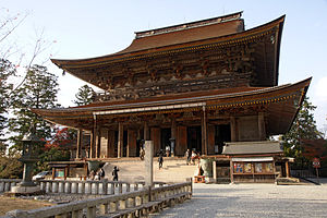 "Kimpusen-ji - ""Zaō-Hall"" (Zaōdō), a National Treasure"