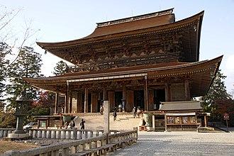 Sacred Sites and Pilgrimage Routes in the Kii Mountain Range - Image: Kinpusenji Yoshino Nara 02n 4272