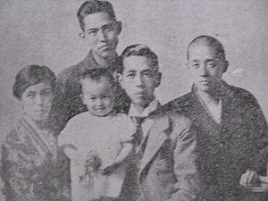 岸信夫 - Wikipedia 岸信夫 出典: フリー百科事典『ウィキペディア(Wikipedi