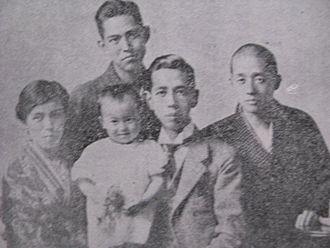 Nobusuke Kishi - Kishi family in 1923