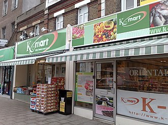 Koreans in the United Kingdom - A Korean supermarket in New Malden, London
