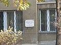 Kodolányi János-Emléktáblája a Böszörményi út és a Beethoven utca sarkán álló ház falán.JPG