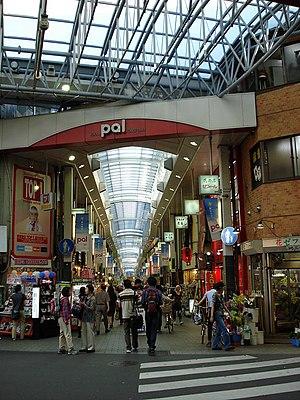 Kōenji - Koenji Pal Shopping Arcade