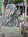Kokuho Jodoji Basho Haiku.jpg