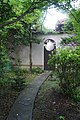 Komai House Kyoto Japan15s3.jpg