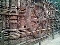 Konark Temple IMG 20150819 094025.jpg