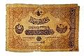 Konya Ethnographical Museum - Carpet 6.jpg