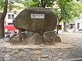 Kourim CZ Prokop Holy memorial 125.jpg