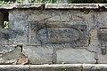 Kronach - Strauer Straße - Stadtmauer - Inschrift - 2015-05.jpg