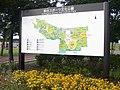 Kumagaya Sports and Culture Park-2005-9-23 1.jpg