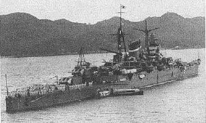 Japanese cruiser Kumano - Kumano before the refit