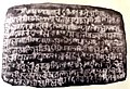 Kumaoni language on copper inscription of 989CE. written using Devanagari script.jpg