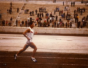 Kunimitsu Itō - Itoh finishing the IAAF Citizen Golden Marathon in Athens, Greece in 1982 in 2:16:05 for 9th position