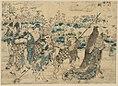 Kyōjo chō ni tawamururu LCCN2009615382.jpg