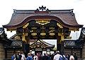 Kyoto Nijo-jo Kara-mon-Tor 02.jpg