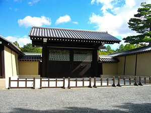 Kyoto State Guest House Main Gate.JPG