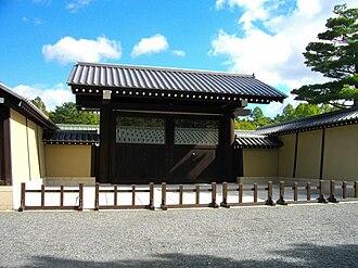 Akasaka Palace - Image: Kyoto State Guest House Main Gate