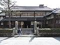Kyu TomokeJutaku 1.jpg