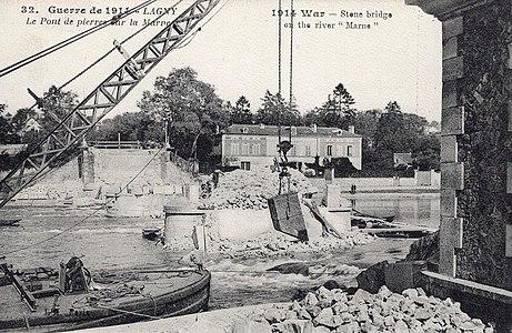L2021 - Lagny-sur-Marne - Pont de Pierre.jpg