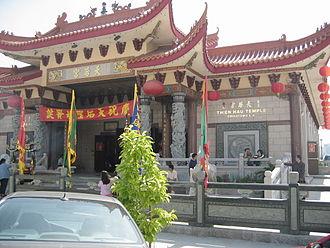 Thien Hau Temple, Los Angeles - Thien Hau Temple